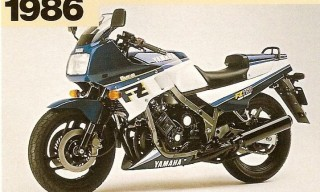 1986 FZ 750 1TV Cambio decolores y se añade una quilla. Las tapas del motor pasan de dorado a color aluminio.